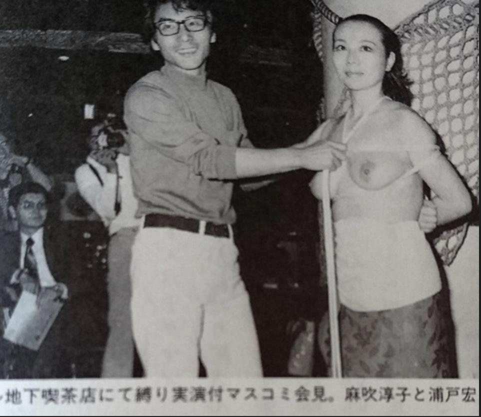 麻吹淳子SM画像 ◇S&Mスナイパー 一周年記念号 1980年9月号 麻吹淳子 谷ナオミ ...